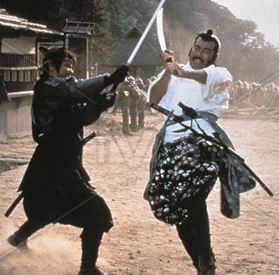 http://www.jacknilan.com/samurai/sho.jpg